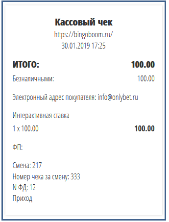 Бинго бум проверить баланс карты [PUNIQRANDLINE-(au-dating-names.txt) 38