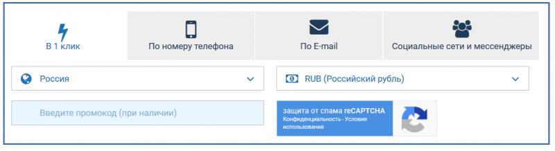 букмекерские конторы без регистрации и идентификации