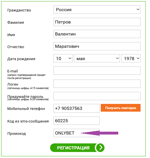 Винлайн промокод на 1000 [PUNIQRANDLINE-(au-dating-names.txt) 30